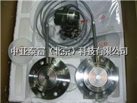 EJA118Y双法兰液位变送器 EJA118Y-DMSG22PA-BC05-02DA  EJA118Y-EHSH24-QA-BC