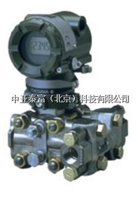 EJA115微小流量变送器 EJA115-DL M HS2-00A-22DC EJA115-ELMHS400A-92DA