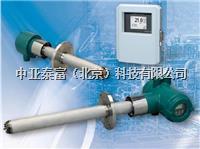 日本横河氧气分析仪 ZR402G ZR22G ZR202G ZR402S ZR22S ZR202S