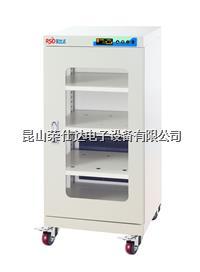 低湿电子防潮柜 RSD-160B