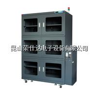 自制氮氮气柜 RSD1400ZN-6