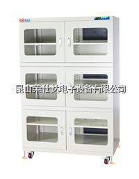 電子干燥箱 RSD-1400E-6