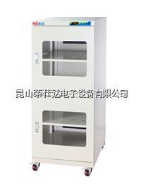 防潮箱干燥箱 RSD-240C
