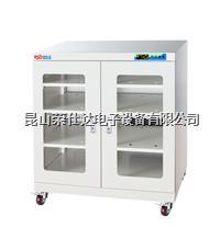 廠家直銷電子防潮箱 RSD-450C