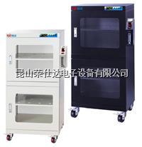 氮氣保存柜 RSD-240N