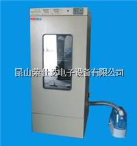 控温控湿存储柜 RSD-150WS
