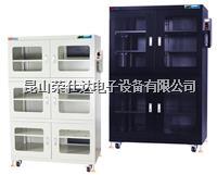 全自动复合柜 RSD1400FN-6