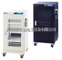 全功能氮气防潮复合柜 RSD-160FN