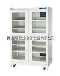 电子防潮箱 RSD-1400E-4