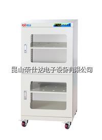 超低濕電子防潮柜 RSD-240E