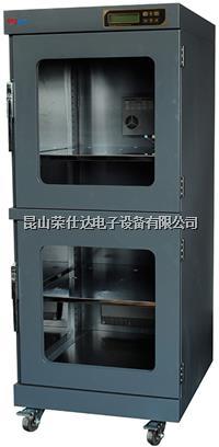 中溫低濕電子幹燥櫃 RSD-T40C-540