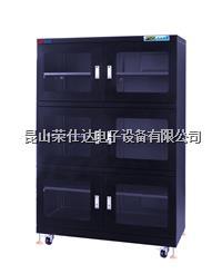 防靜電電子防潮箱 RSD-1400AF-6