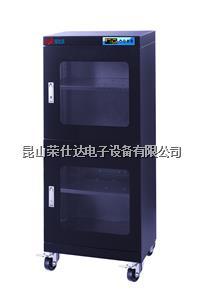 防靜電充氮干燥柜 RSD-540BF