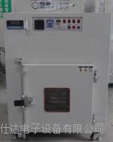 無塵潔凈烘箱 RSD-COL-180
