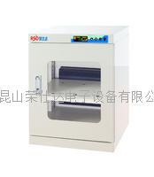 超低濕度防潮箱 RSD-100E