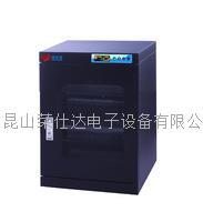 低濕度防潮箱 RSD-100BF