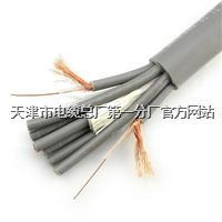 通讯电缆价格 电话电缆报价 最新批发价 通讯电缆价格 电话电缆报价 最新批发价