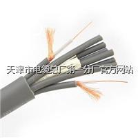 通讯电缆价格 HYA HYAT HYV 市话电缆报价 通讯电缆价格 HYA HYAT HYV 市话电缆报价