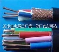 铁路信号电缆 PTYA23 PTYA22 铠装信号电缆 铁路信号电缆 PTYA23 PTYA22 铠装信号电缆