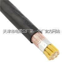 带钢丝绳的PVC行车控制电缆 KVVRC\矿用控制电缆 带钢丝绳的PVC行车控制电缆 KVVRC\矿用控制电缆