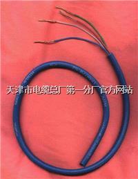 多股铜芯线:ZA-RVV 95 平方 多股铜芯线:ZA-RVV 95 平方