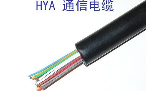 阻燃通信电缆ZR-HYA-10×2×0.4 阻燃通信电缆ZR-HYA-10×2×0.4