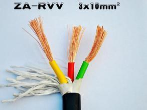 多股阻燃软电缆ZA-RVV RVVZ 阻燃电源线 多股阻燃软电缆ZA-RVV RVVZ 阻燃电源线