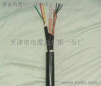 煤矿用铜带屏蔽控制电缆MKVVP2 煤矿用铜带屏蔽控制电缆MKVVP2