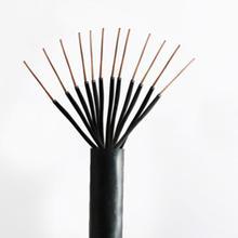 对屏蔽控制电缆 对屏蔽控制电缆