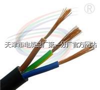 电缆RVVZ-1*4红线芯+黑护套 电缆RVVZ-1*4红线芯+黑护套