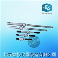 上海IBS表盘指针式扭矩扳手 IBS-YWB系列