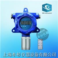 上海本杉BSQ-GCLO2固定在线式高精度智能二氧化氯气体检测仪 BSQ-GCLO2