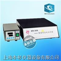 ER系列耐高温强酸强碱电热板 ER系列