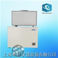 ﹣25℃卧式低温冰箱 DW-25H