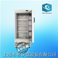 -86℃立式超低温冰箱 DW-86V