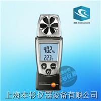 上海本杉testo 410-2手持式多功能叶轮风速仪 testo 410-2