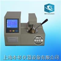 SYD-3536A自动开口闪点试验器(新款) SYD-3536A