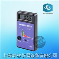 上海本杉LS123紫外辐照计 LS123