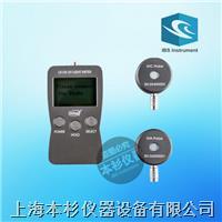 上海本杉LS125多探头紫外辐照计 LS125