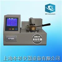 SYD-3536D型全自动开口闪点试验器(新款) SYD-3536D
