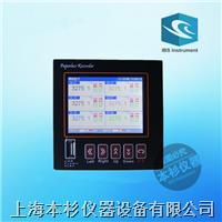 上海本杉IBS-J300超小节能型彩色无纸记录仪 IBS-J300