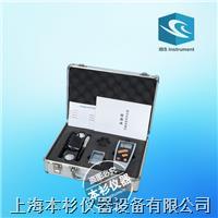TDC220高精度二合一涂层测厚仪 TDC220