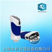 ICS-220固体粉末专业色差仪 ICS-220