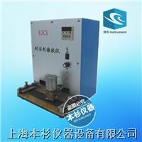 RJCS耐溶剂擦拭仪 RJCS
