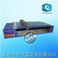 GZY-I 直线干燥时间记录仪 GZY-I