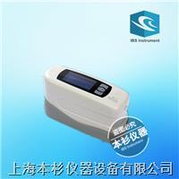 CQ-300单角度60度光泽度计 CQ-300
