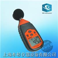 上海本杉SL-815A手持式自校准声级计噪音计 SL-815A