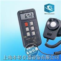 TES-1336A数字式照度计 TES-1336A