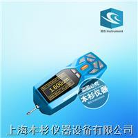 RA210便携式表面粗糙度仪 RA210