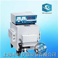 高温箱式电阻炉 1300℃1600℃